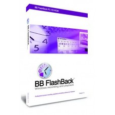 FlashBack Pro (Enterprise license)